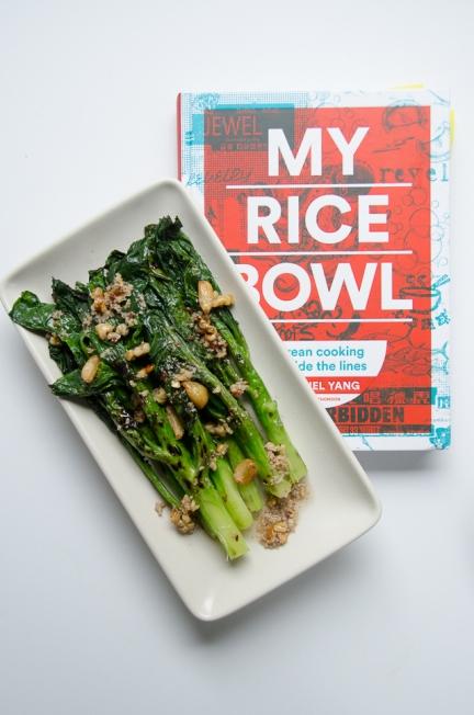 My rice bowl.jpg